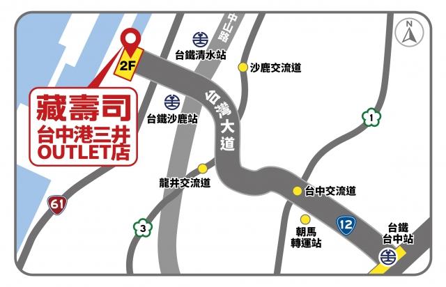 台中港04