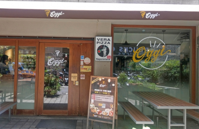 Pizzeria OGGI 環境