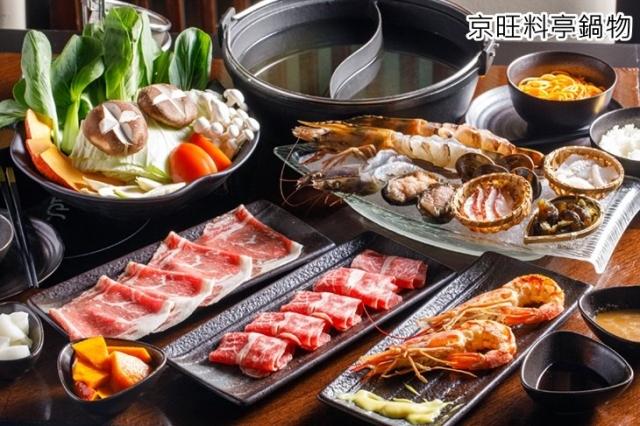 京旺料亭 餐點