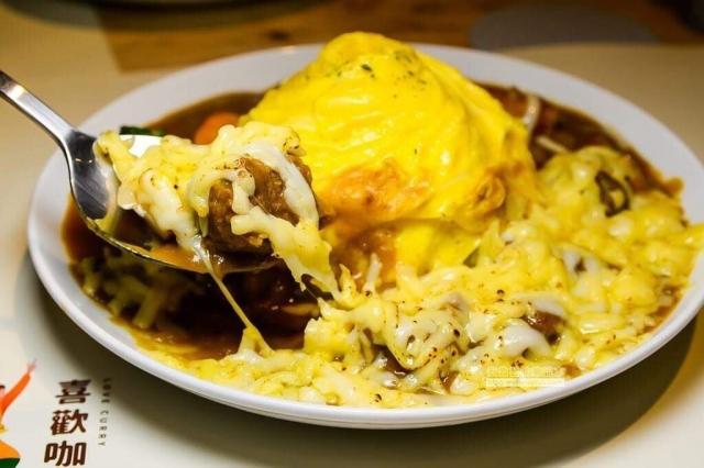 喜歡咖哩 Love Curry 餐點