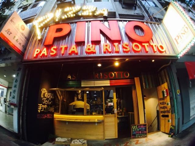 Pino Pizzeria 環境