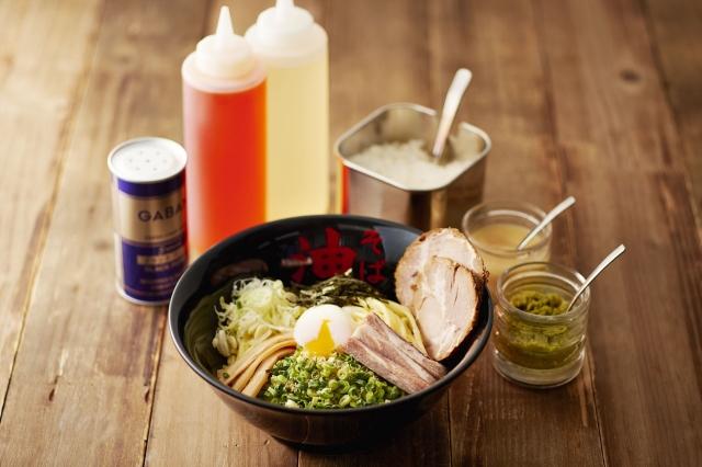 東京油組 台北敦南店 餐點