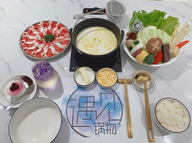 Meet遇見鍋物 餐點