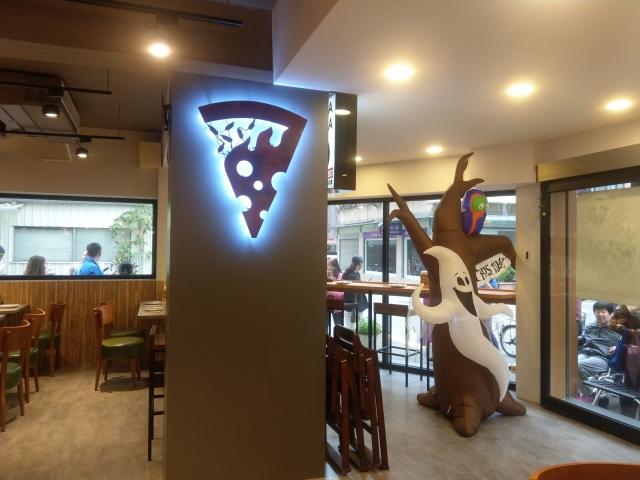 OGGI 歐奇窯烤披薩-市府店 環境