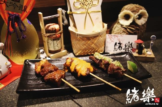 緒樂酒場 餐點