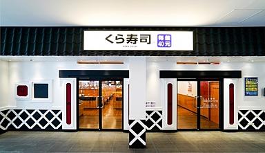 台中港01