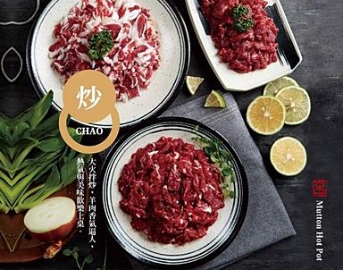 呂珍郎 清燉蔬菜羊肉 美食