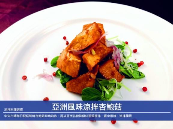 蘇耐吉廚房 餐點