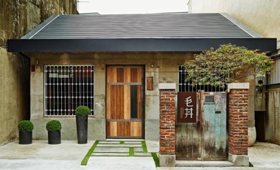 毛丼 丼飯專門店 環境
