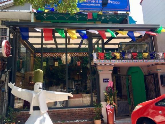 布達拉西藏美食館 環境